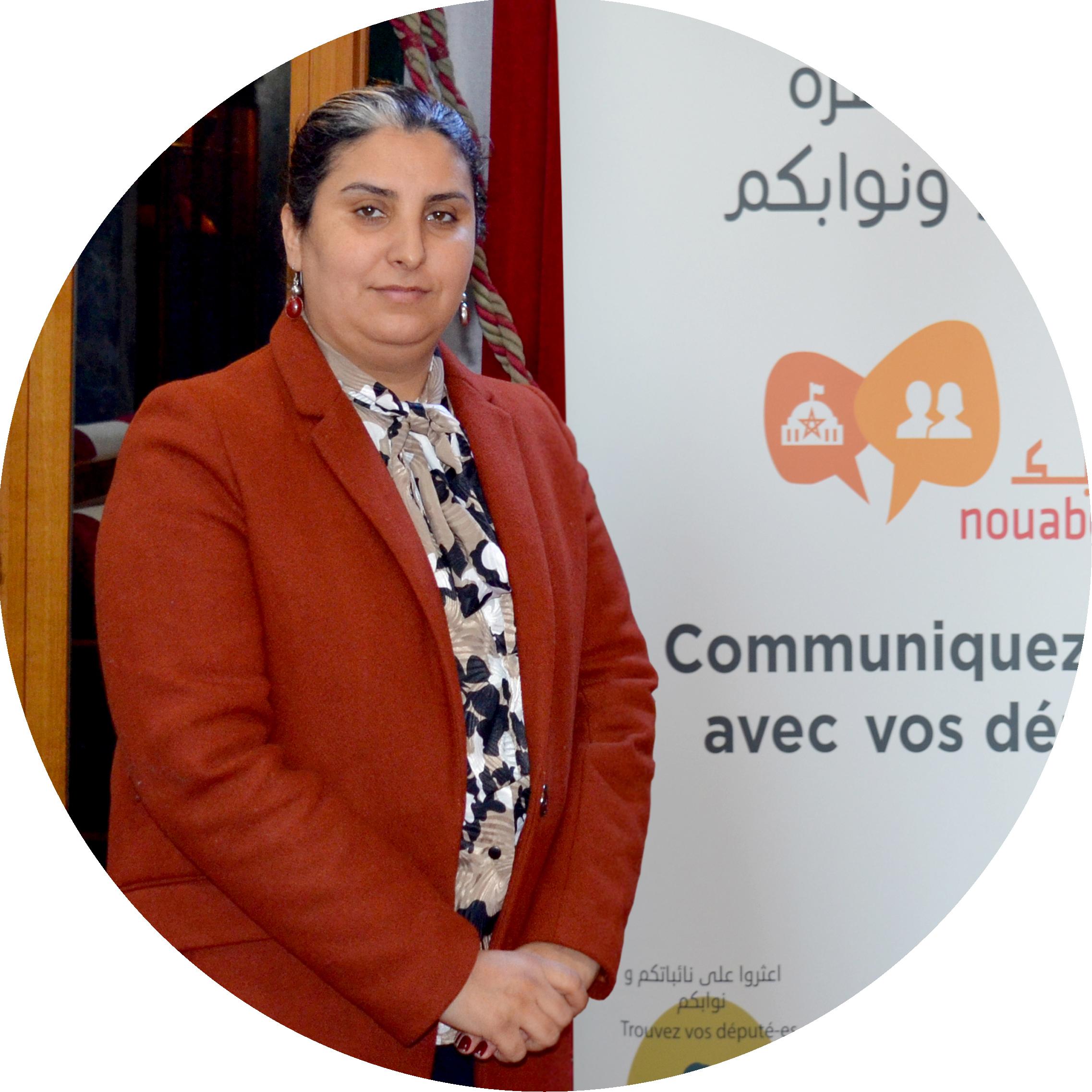 Hanane Rihab