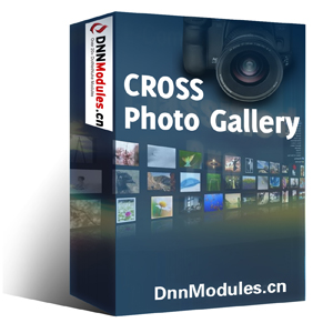 Dnn Store Home Product Details Cross Photo Gallery 65 Image
