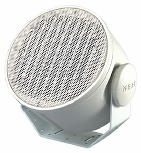 All Weather Speaker A2 70V  White