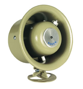 7 5Watt Paging Speaker