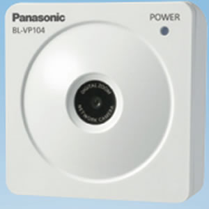 HD 1,280 x 720 H.264 Network Camera