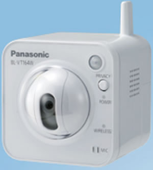 HD 1,280 x 720 Pan-tilt Network Camera