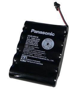Battery for KX-TG4500 Base Unit