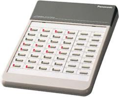 Panasonic DSS Console - White