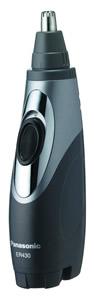 Panasonic Vacuum Nose, Facial Trimmer