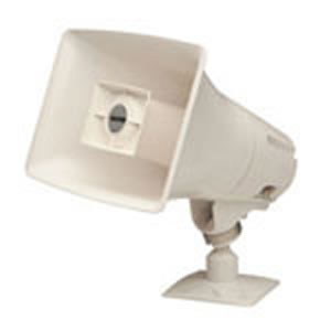 15W/1Way Marine Paging - White