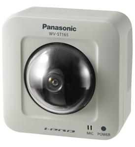 Indoor Pan-Tilting POE Network Camera