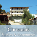 Christakis Skiathos