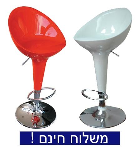 מרענן כסאות בר מעוצבים | כסא בר EK-33