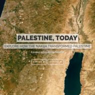 Palestine, Today