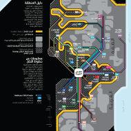 عبر الجدار الفاصل: خطوط مواصلات النقل العام في المستوطنات الاسرائيلية