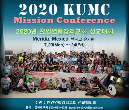 2019 mission conference picture