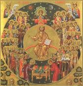 All Saints image courtesy of the Greek Orthodox Archdiocese of America.  Cropped from original on Wikimedia Commons.
