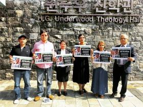 (Second from left) The Rev. Roland G. Annaguey, and (fourth from right) the Rev. Lizette Tapia-Raquel, United Methodist clergy studying at Yonsei University in Seoul, South Korea, joined a global action on Aug. 25, protesting extrajudicial killings under Philippines President Rodrigo Duterte. To date, there have been at least 12,000 victims, some of them as young as 5 years old. Photo courtesy of Lizette Tapia-Raquel.