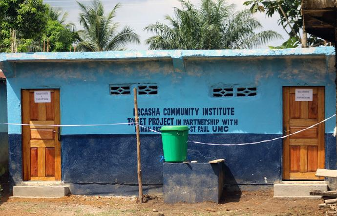 A six-room toilet constructed for the LACOSHA Community Institute in Paynesville, Liberia, was part of the United Methodist Church Water for Life project. The modern facility was funded by contributions from St. Paul United Methodist Church in Rochester, Michigan. Photo by Julu Swen, UMNS.