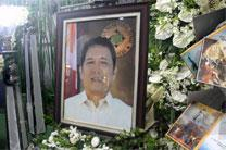 A photo of slain mayor Ferdinand Bote is displayed at a wake in his honor at the Sports Center Municipal Hall, General Tinio, Nueva Ecija. Bote was the second town mayor in the Philippines who was shot and killed by an unknown assailant in two days. Photo by Gladys Mangiduyos, UMNS.