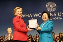 U.S. Secretary of State Hillary Rodham Clinton accepts the