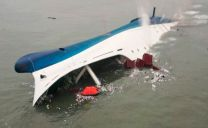 Photo courtesy of Korean Coast Guard/ Wikipedia Commons