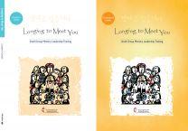 Small-group resource. Courtesy of United Methodist Publishing House.