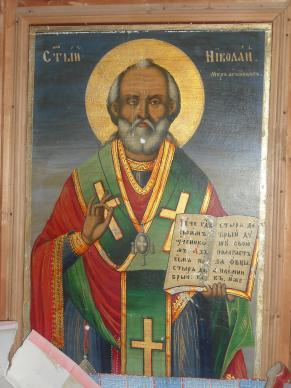 Photo shows St. Nicholas in the church of St. Nicholas in Mramorec. Photo courtesy of Wikimedia Commons