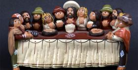 The Last Supper was attended by 13 people, Jesus and his 12 disciples.