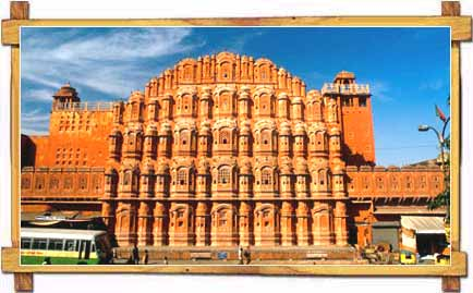 http://store.zcubes.com/00CB4F1FF338456686A10AEE6024B538/Uploaded/hawamahal-rajasthan.jpg