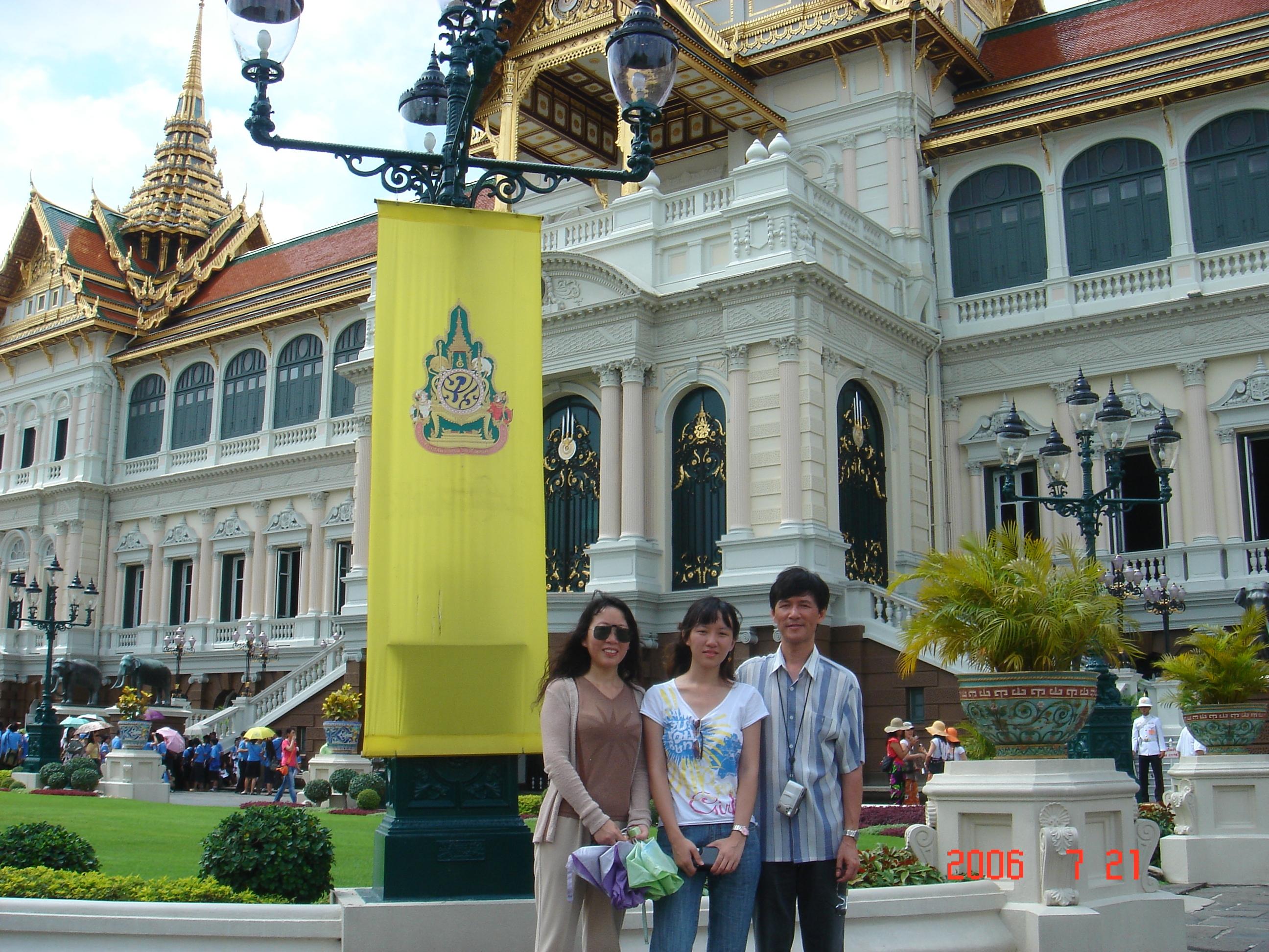 http://store.zcubes.com/D98FDA7D70B34D63B4ACDAF967D75CDD/Uploaded/Thailand.JPG