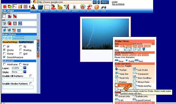 http://store.zcubes.com/DDA81CC0193C4DE6BC59E439144C606B/Uploaded/Elastic2.jpg