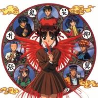 Fushigi Yuugi (TV Series)