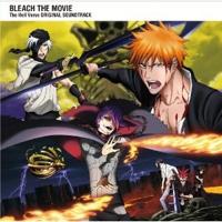 Bleach: The Hell Verse