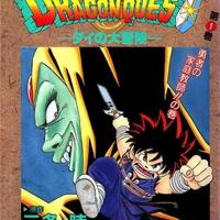 Dragon Quest - Dai's Great Adventure