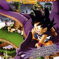 Dragon Ball Movie 4: The Path to Power
