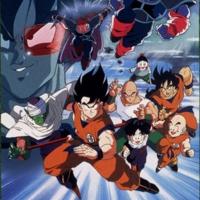 Dragon Ball Z Movie 03: The Tree of Might