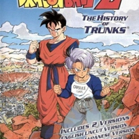 Dragon Ball Z Special 2: The History of Trunks