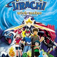 Pokemon: Jirachi-Wish Maker