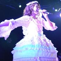 Aya Ikeda