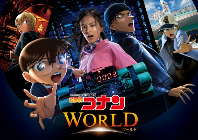 'Detective Conan' Characters Step Into the Real World in New 'Universal Cool Japan' Ad - Ani.ME