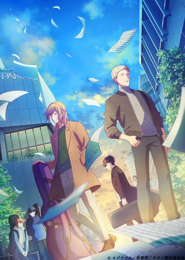 "New Visual, Release Date Revealed for Upcoming Film for Musical Boys-Love Anime ""given"" - Ani.ME"