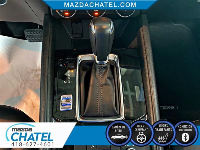 Mazda CX-5 26