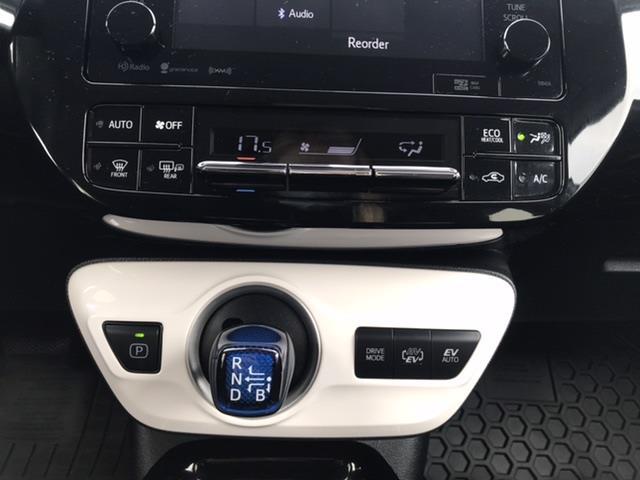 Toyota Prius Prime 20