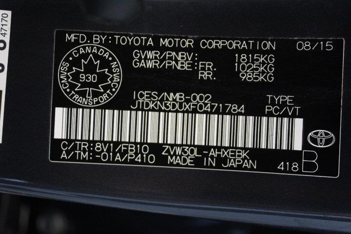 toyota Prius 2015 - 30