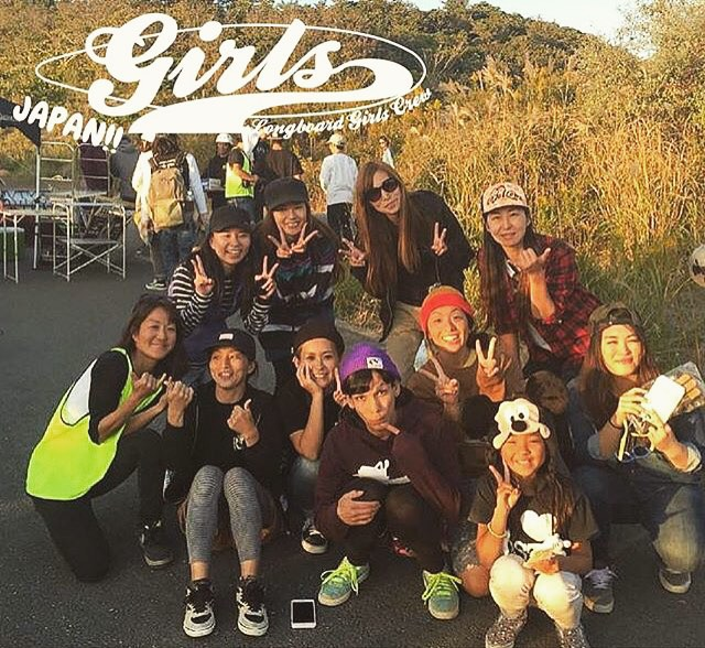 The LGC Japanese crew is one of the most stoked crews worldwide. You're all amazing! Thanks @pitufimin, @snowsynosy & everyone in Japan shaking the scene ❤️ #longboardgirlscrew #womensupportingwomen #lgcjapan #lgc #skatelikeagirl #japan