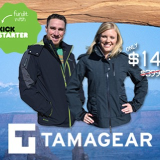 TAMAGEAR Winter Tech Ski Jacket is launching 12.3.15. #denverflea #holidayflea #tamagear #kickstarter #kickstartercampaign #kickstarterproject