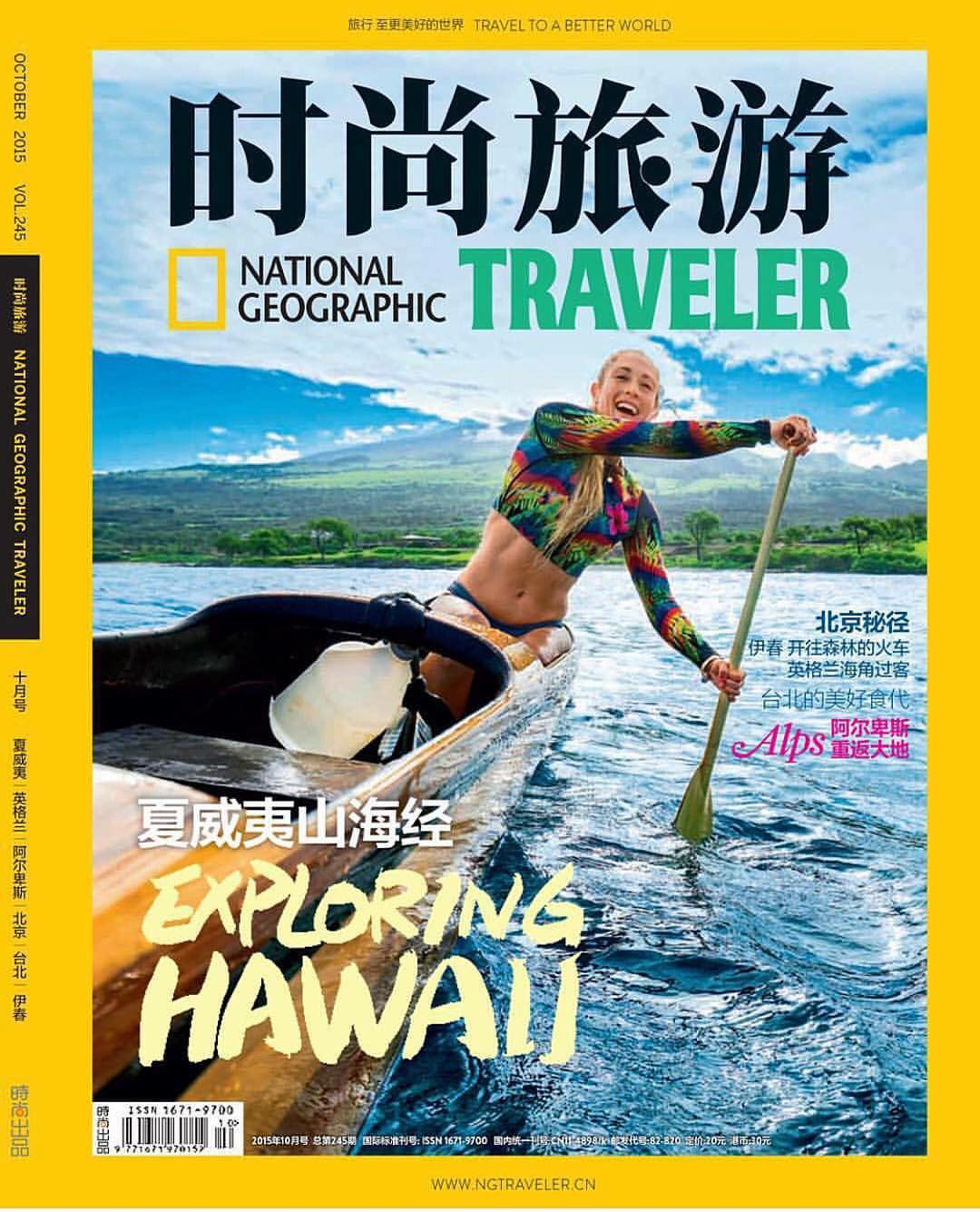 Way to steer that canoe on to the cover of @natgeotravel @ashbax808 #honored! Now that's a bamboo paddle, our original bamboo shaft and molded wood blade holding firm. Not bad for 16ounces and no fiberglass. #naturescarbonfiber  #bamboopaddle #natgeo...