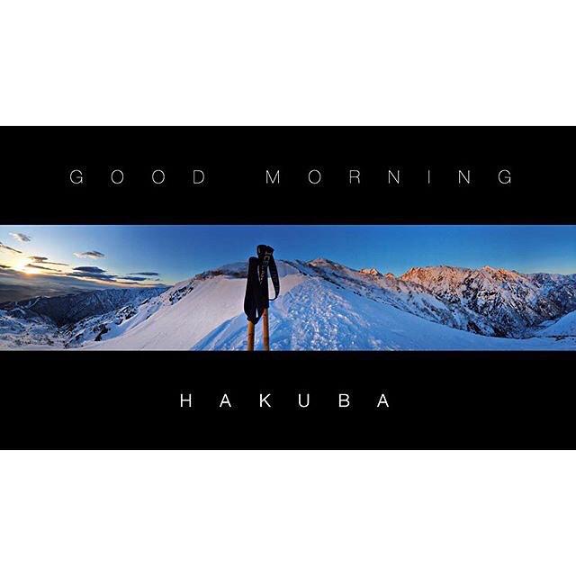 Hakuba kara ohayo gozaimasu!  Good morning from Hakuba!  Repost: @xxxryuya  #PandaPoles #JaPandaPoles