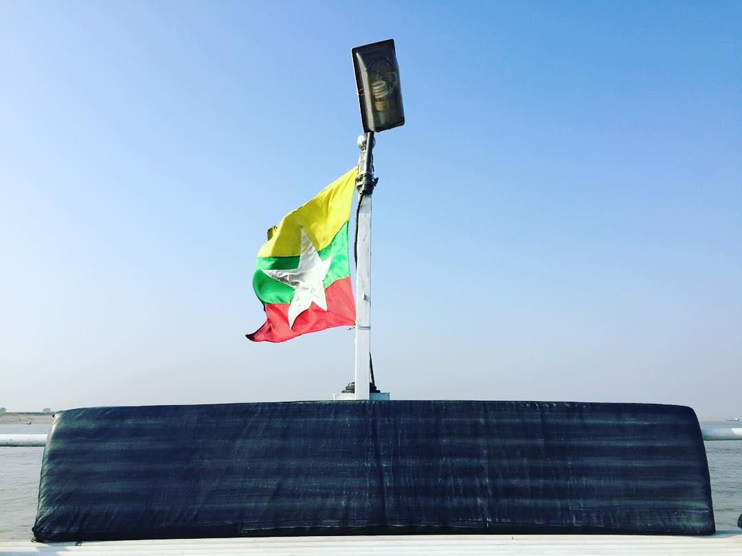 Alta en el cielo, LA LIBERTAD. #benga #myanmar