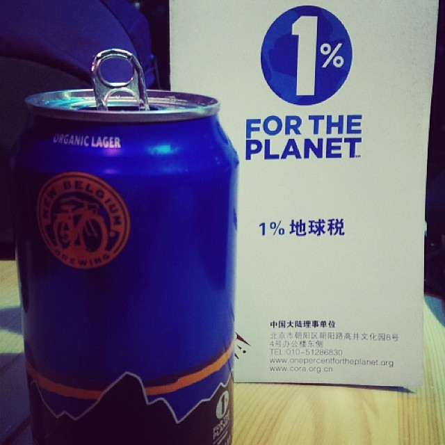 Cora, one of our #China-based members & @patagonia distributor, was lucky enough to #findtheroute at #ISPO Beijing last week! #happyhour #giveback