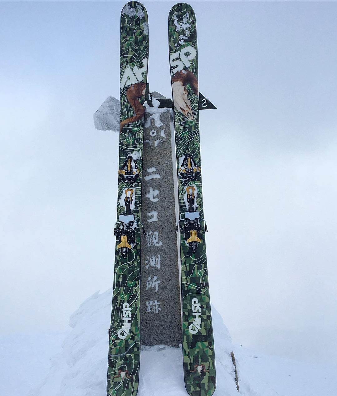 Dan G. From Aspen Highlands Ski Patrol sporting his 188cm Trophy in #Japan #japow #ahsp