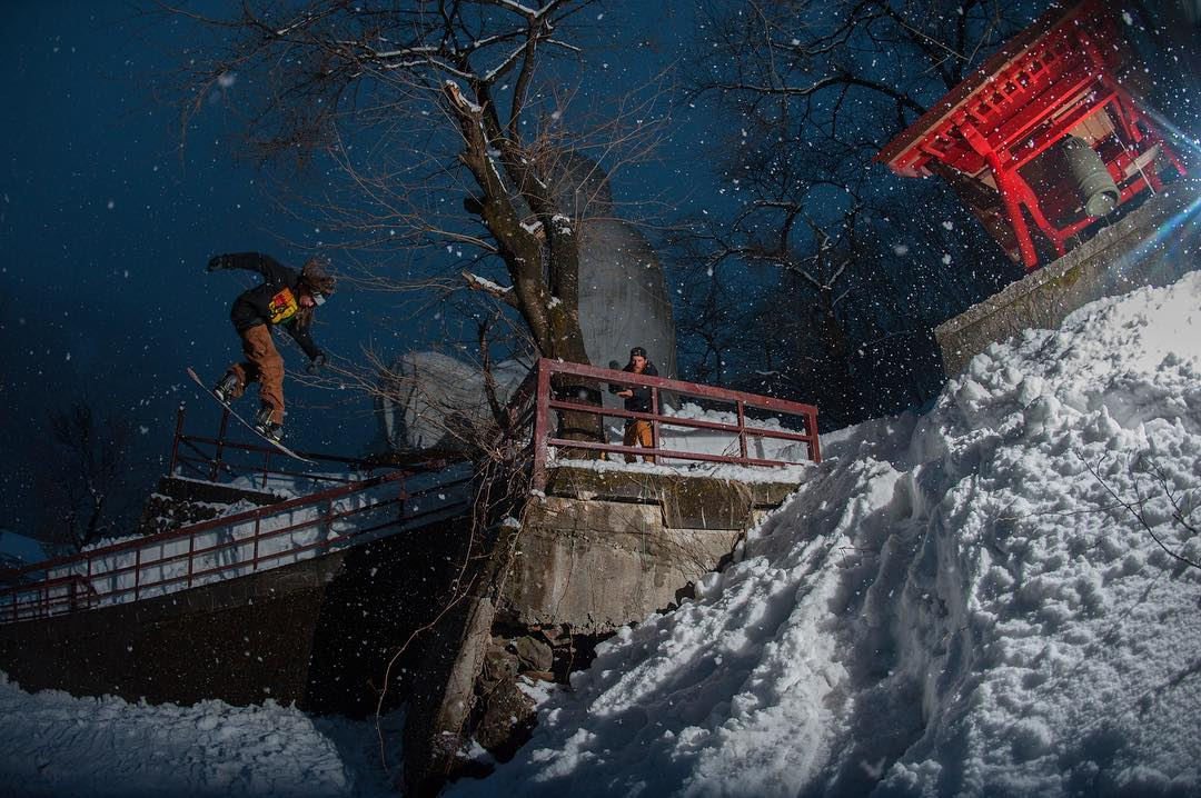 The Buddha Chronicles #8  The Buddha Chronicles is a photo story about the Flux Bindings team in Japan setting up and slaying the now infamous Buddha spot. Follow along as we tell the story and get a daily uplifting new quote from Buddha himself.  The...