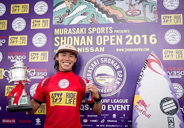 Mr @hirotoarai WINS the @shornanopen QS1500